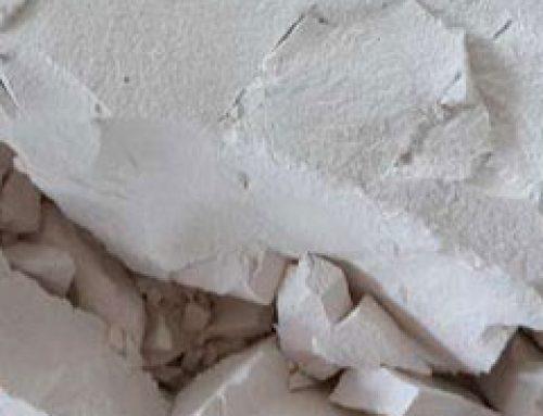 陶瓷污水处理
